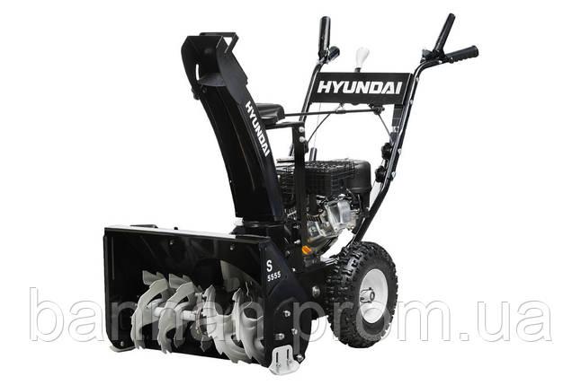 Снегоуборщик бензиновый Hyundai S 5555, фото 2