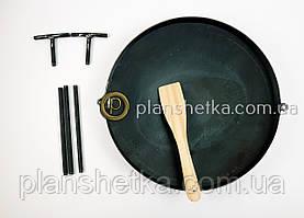 Сковорода из бороны 500 мм съемные ножки и ручки