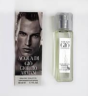 Мини-парфюм Armani Acqua Di Gio Men (Армани Аква Ди Джио Мен) 50 мл.