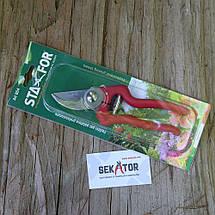 Секатор STAFOR 864 INOX (Італія), фото 2
