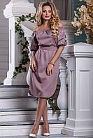 Романтичное Коттоновое Платье с Открытыми Плечами Розово-Коричневое М-2XL, фото 1