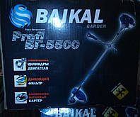 Бензокоса Байкал БГ- 5500 (Профи) 2 ножа + Леска