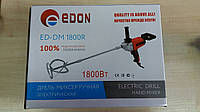 Дрель миксер Edon ED-DM 1800 R