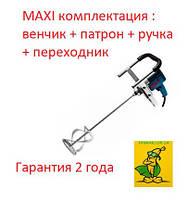Миксер Фиолент МД1-11е c патроном maxi комплектация