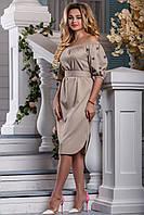 Романтичное Коттоновое Платье с Открытыми Плечами Светло-Кофейное М-2XL, фото 1