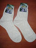 Сетка. Носок УСПІХ. Цвет Лён. Р.29. Житомир., фото 1