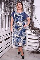 Платье большого размера Крыло сетка, платье супербатал, гипюровое платье большой размер, дропшиппинг, фото 1