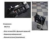 Корпус для переносной радиостанции