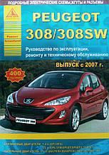 PEUGEOT 308/308SW   Модели с 2007 г.   Руководство по эксплуатации, обслуживанию и ремонту