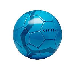 М'яч футбольний гібридний Kipsta First kick 3