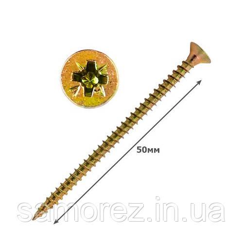 Шуруп универсальный желтый 3х50 (упаковка 500шт.)