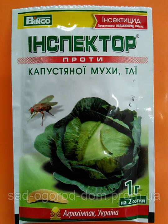 Інспектор від капустяної мухи, попелиці 1г