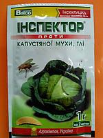 Инспектор от капустной мухи, тли  1г