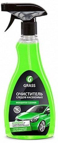 Grass Средство для удаления следов насекомых «Mosquitos Cleaner» , 500мл