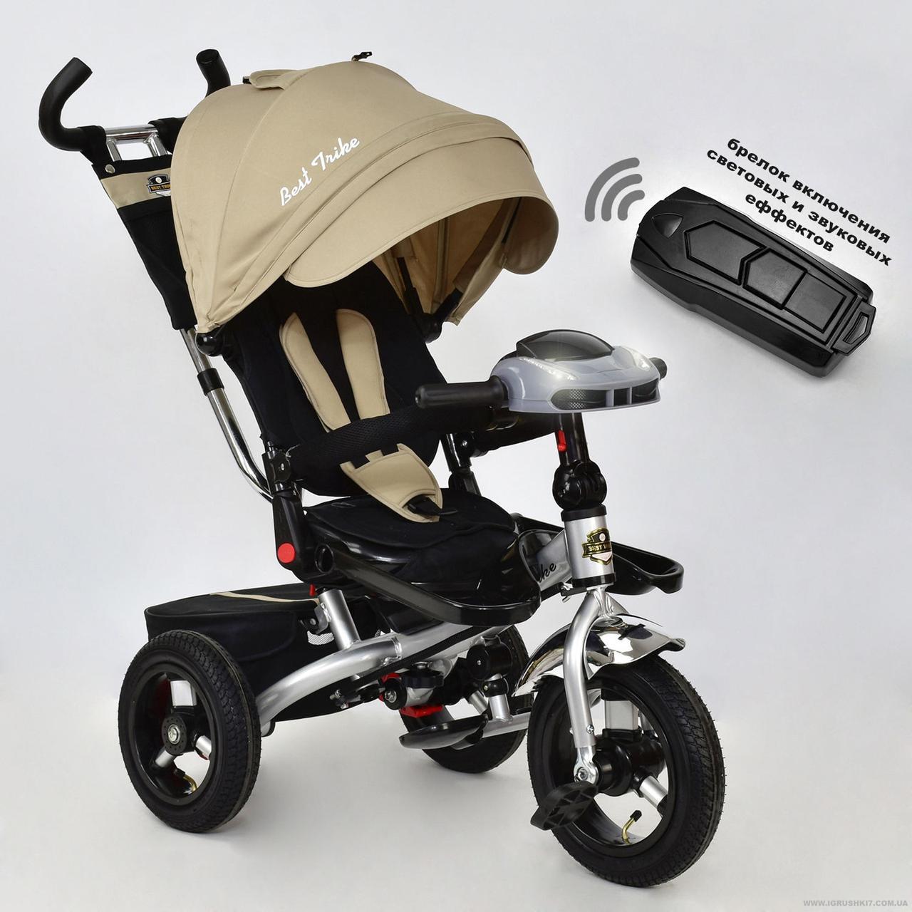 Дитячий триколісний велосипед 6088 F - 2560 Best Trike, бежевий