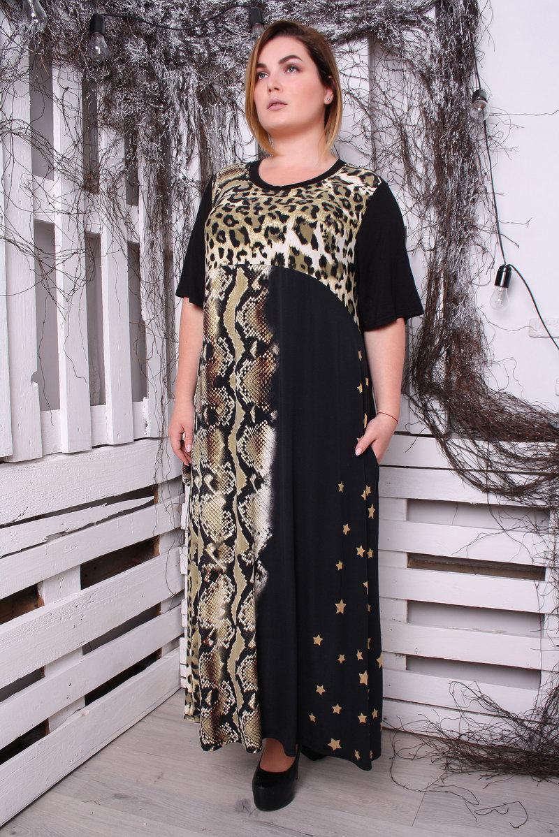 8c16da47969 Платье длинное большого размера Африка леопард