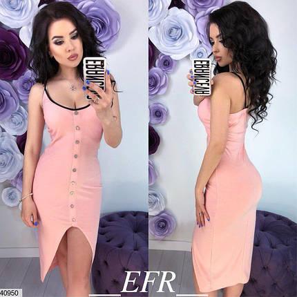 Летнее платье миди с разрезом приталенное на бретельках с пуговицами розовое, фото 2