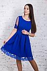 Стильное праздничное платье для девушек 2018 - Код пл-245, фото 3
