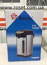 Термопот - Електричний чайник-термос Domotec MS-5L