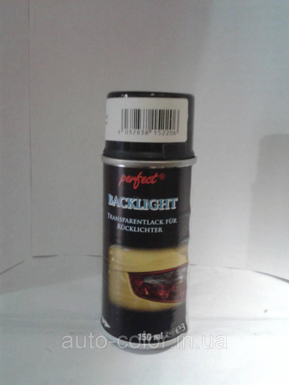 Лак для тонировки фар черный 150мл PERFECT