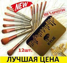 Набор кистей для макияжа KYLIE золото, 12 штук ( кисти кайли ), фото 2