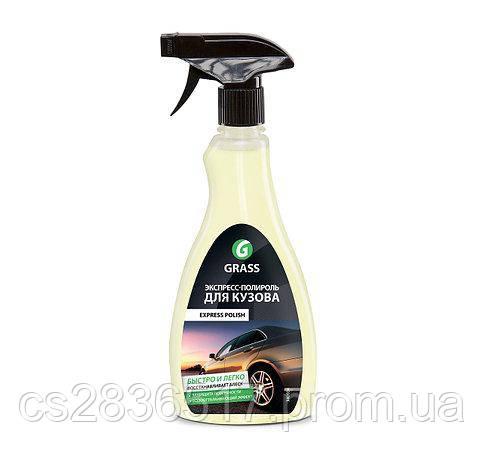 Grass Экспресс-полироль для кузова Grass Express polish , 500мл
