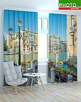 Фотошторы кафе у Венеції