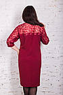 Вечернее платье для дам больших размеров 2018 - Код пл-235, фото 3