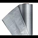 Гідроізоляційна плівка Юта Гідробар`єр Д96, Гидроизоляционная пленка Juta Гидробарьер Д96 Jutafol, фото 2