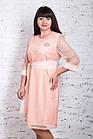 Нежное платье для дам больших размеров 2018 - Код пл-238, фото 2