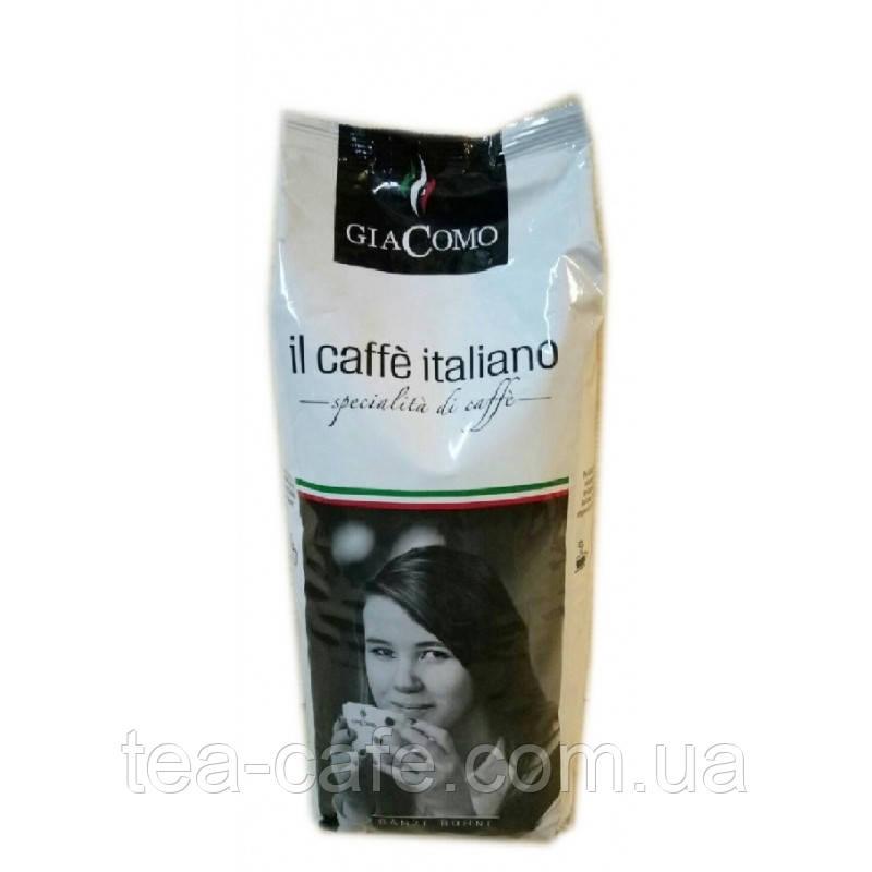 Кофе в зернах Alvorada GiaComo il caffe italiano 1 кг