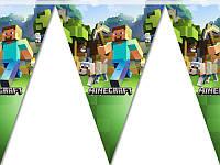 "Гирлянды бумажные ""Майнкраф"" Minecraft"