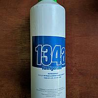 R-134 (0,5 кг)