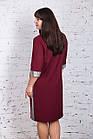Летнее нарядное платье больших размеров 2018 - Код пл-242, фото 6
