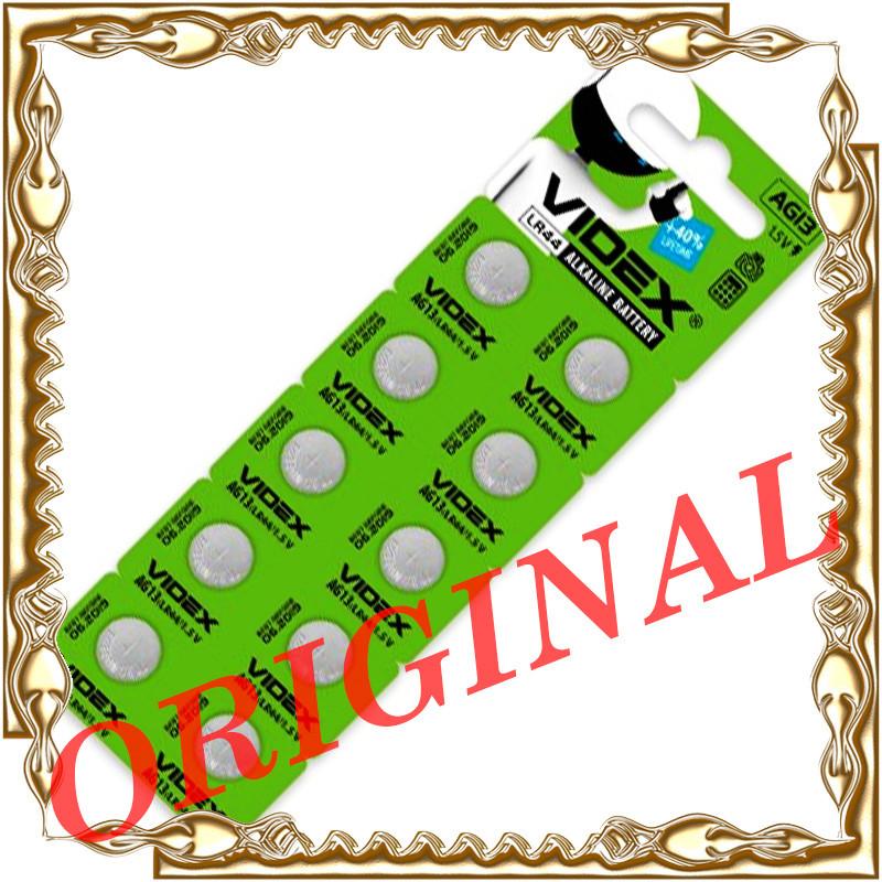Батарейка Videx таблетка AG-13 (LR-44) 1*10 блист