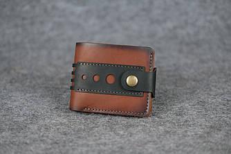 Мужское портмоне с застежкой |60002| Италия | Коричневый + Черный