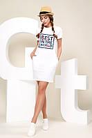 CRC Платье 217-3-0419