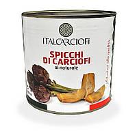 Артишоки четвертинки натуральные 2,5 кг (Италия) Italcarciofi