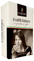 Кофе молотый Alvorada il caffe italiano 250 гр.