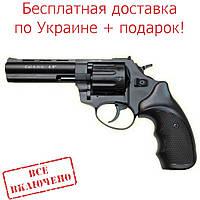 """Револьвер Флобера STALKER 4,5 """""""
