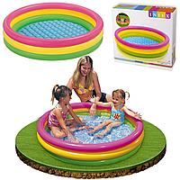 Детский надувной бассейн «Радужный»| «Intex»