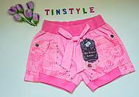 Яркие шорты для девочки 9-10 лет, фото 1