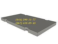 Дорожная плита жби  ПДС 3x2x0,16, большой выбор ЖБИ. Доставка в любую точку Украины.