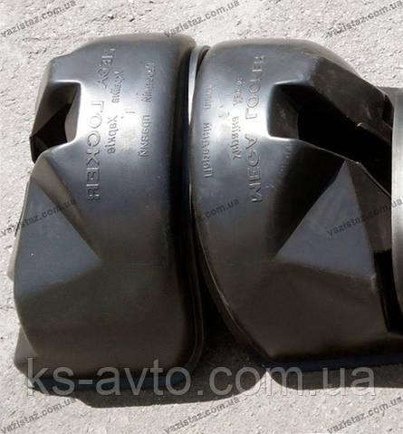 Подкрылки передние ВАЗ 2105-2107 MEGA-LOCKER