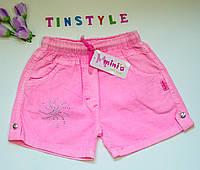 Яркие хлопковые шорты для девочки  6-7 лет, фото 1