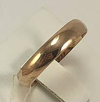 Обручальные кольца с цирконами в Украине. Сравнить цены 8faed30629b3a