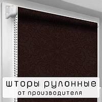 Рулонна штора DecoSharm В903