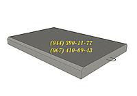 ПУО 1Х1Х0,16 (плиты укрепления откосов)