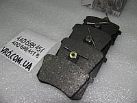Тормозные колодки задние Audi A100, A4, A6 4A0698451