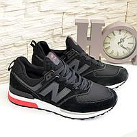 Мужские кроссовки New Balance (реплика) черного цвета. В наличии